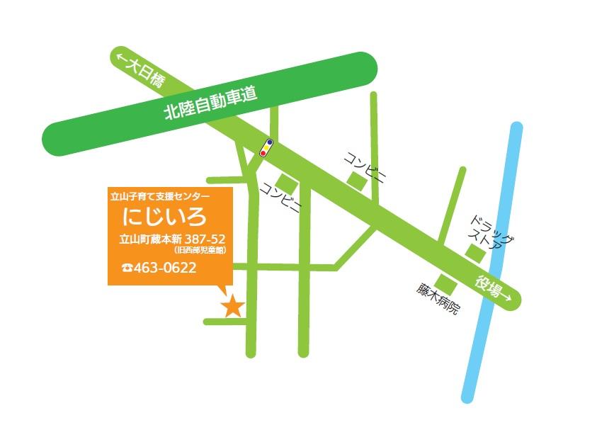 にじいろ地図