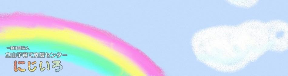 【50%OFF】 HAAN WHEELS ハーンホイール フロントオフロードコンプリートホイール F19インチ KTM SX 85 85 SX CC WHEELS big wheel (12-14), 社交ダンス専門店 RICHARD_AISHIN:37726e3b --- gr-electronic.cz